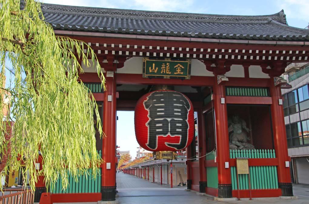 浅草寺 風雷神門